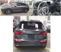 Audi SQ5 TFSI QUATTRO